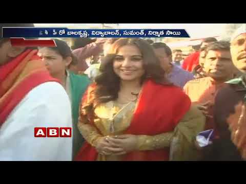 NTR Biopic Movie Team Visits Tirumala | Balakrishna | Vidya Balan | ABN Telugu