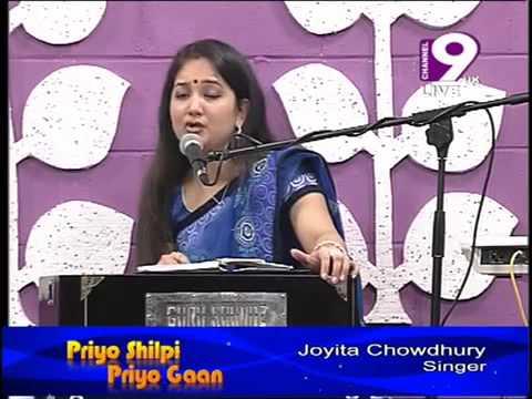 Jao Pakhi Bolo Tare by joyita Chowdhury