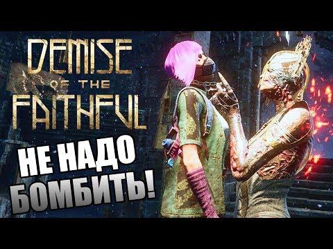 Dead by Daylight ► ЧЕЛЛЕНДЖ! НЕ БОМБИТЬ!