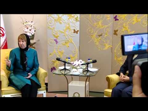Catherine Ashton in Iran with former Foreign Minister
