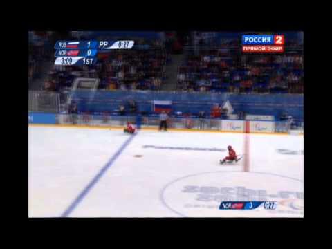 XI Зимние Паралимпийские игры. Следж-хоккей. 1/2 финала. Россия - Норвегия (1 Тайм)