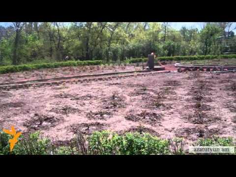 Բուսաբանական այգու խնդիրները դեռ անտեսված են