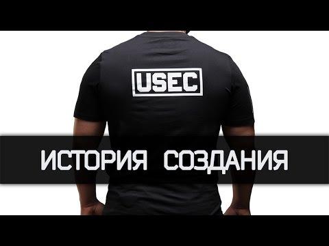 USEC - История создания   Escape from Tarkov