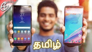 Galaxy A8 Plus   A8+ vs OnePlus 5T