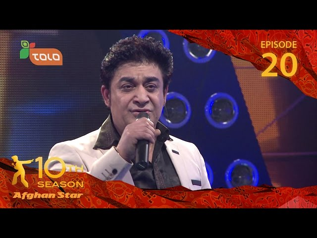 Afghan Star Season 10 - Episode 20 - Top 7 Elimination / ??? ??? ????? ????? - ???? ?????