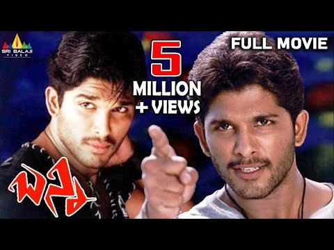 Bunny Telugu Full Length Movie || Allu Arjun Gowri Mumjal ||...