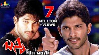 Bunny Telugu Full Movie  Allu Arjun Gowri Mumjal