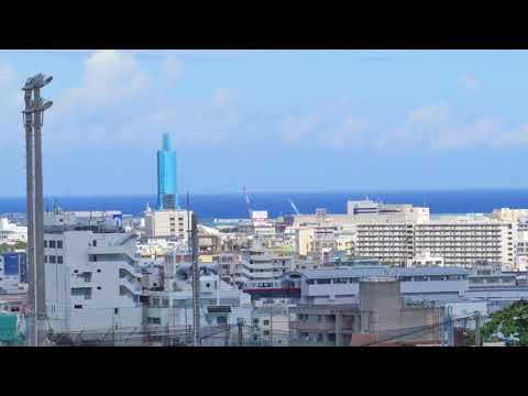 那覇市松島 2LDK 3,980万円