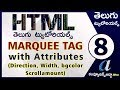 HTML Telugu Tutorials Part-8    Marquee Tag with Attributes    Scrollamount,width,direction  