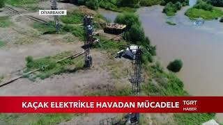 Kaçak Elektrikle Havadan Mücadele