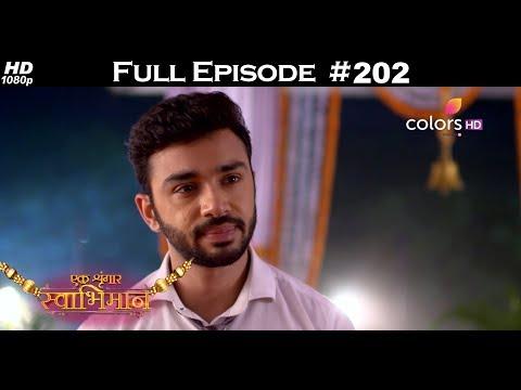 Ek Shringaar Swabhimaan - 26th September 2017 - एक श्रृंगार स्वाभिमान - Full Episode thumbnail