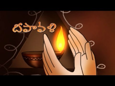 Telugu Rhymes   Festivals About In Telugu   Full Hd video