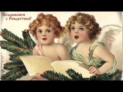 С Рождеством.  Старинные открытки.
