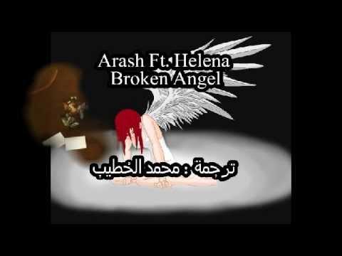 Broken Angle مترجمه video
