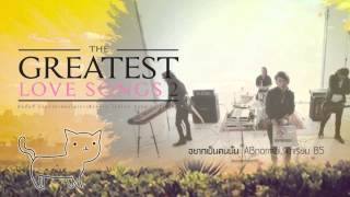 MP 3  THE GREATEST LOVE SONGS VOLUME II