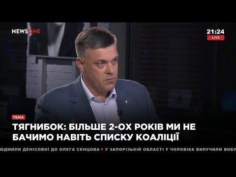 Олег Тягнибок про Конституцію і владу, коаліцію і поліцію, церкву та українців