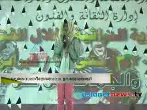 Qatar  Indian students dance performance  : Asianet Gulf News