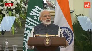 PM Modi Speech Today | PM Modi and Saudi Arabia Prince Mohammed Bin Salman Joint Press Meet