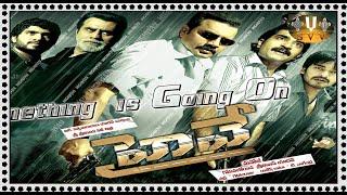 Highway Telugu Full Movie || Saikumar, Santosh Pawan, Natraj