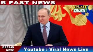 10 Nov, International Top 5 News' दुनिया की 5 बड़ी खबरें : Viral News Live