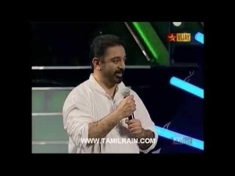 Naan Kadavul From AnbeSivam