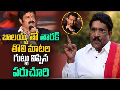 Paruchuri Gopala Krishna Reveals Interesting Facts About Jr NTR And Balakrishna | ABN Telugu