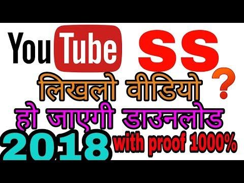 Kese kare YouTube video download 3gp, mp4,mp3 thumbnail