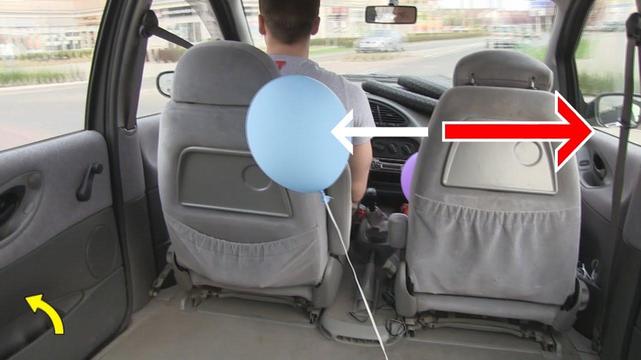 Balon łamie I zasadę dynamiki ?!