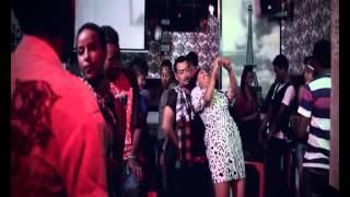 Misten Kemugn Amharic Movie Thriller