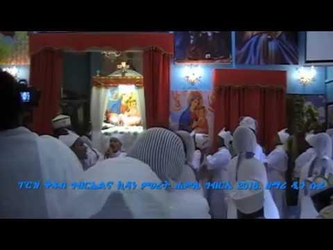 Ethiopian Orthodox Perth Kidus Gabriel Church, Mezmur by Dn Zemari Sura