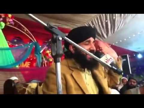 Huzoor Daingay Zaroor Daingay Naat By Mufti Hanif Qureshi video