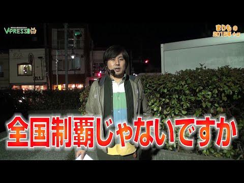 パチスロ【インタビュー】まりもの2015年+α