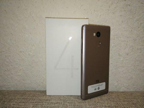 Знакомство с Xiaomi Redmi 4 Pro (Prime) в сравнении с Redmi 4