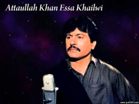 Attaullah Khan - Na Haram Main Na Kalisa Main Part 2_2)