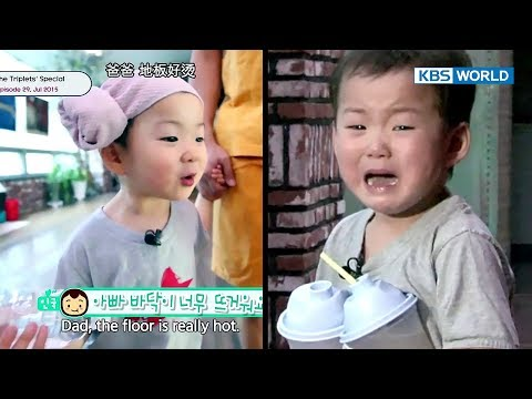 The Return of Superman - The Triplets Special Ep.29 [ENG/中文字幕/2017.12.08]