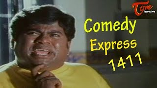 Comedy Express 1411 || Back to Back || Telugu Comedy Scenes