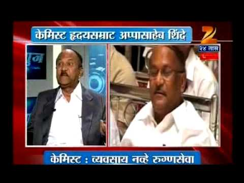 Appasaheb Part 02 video