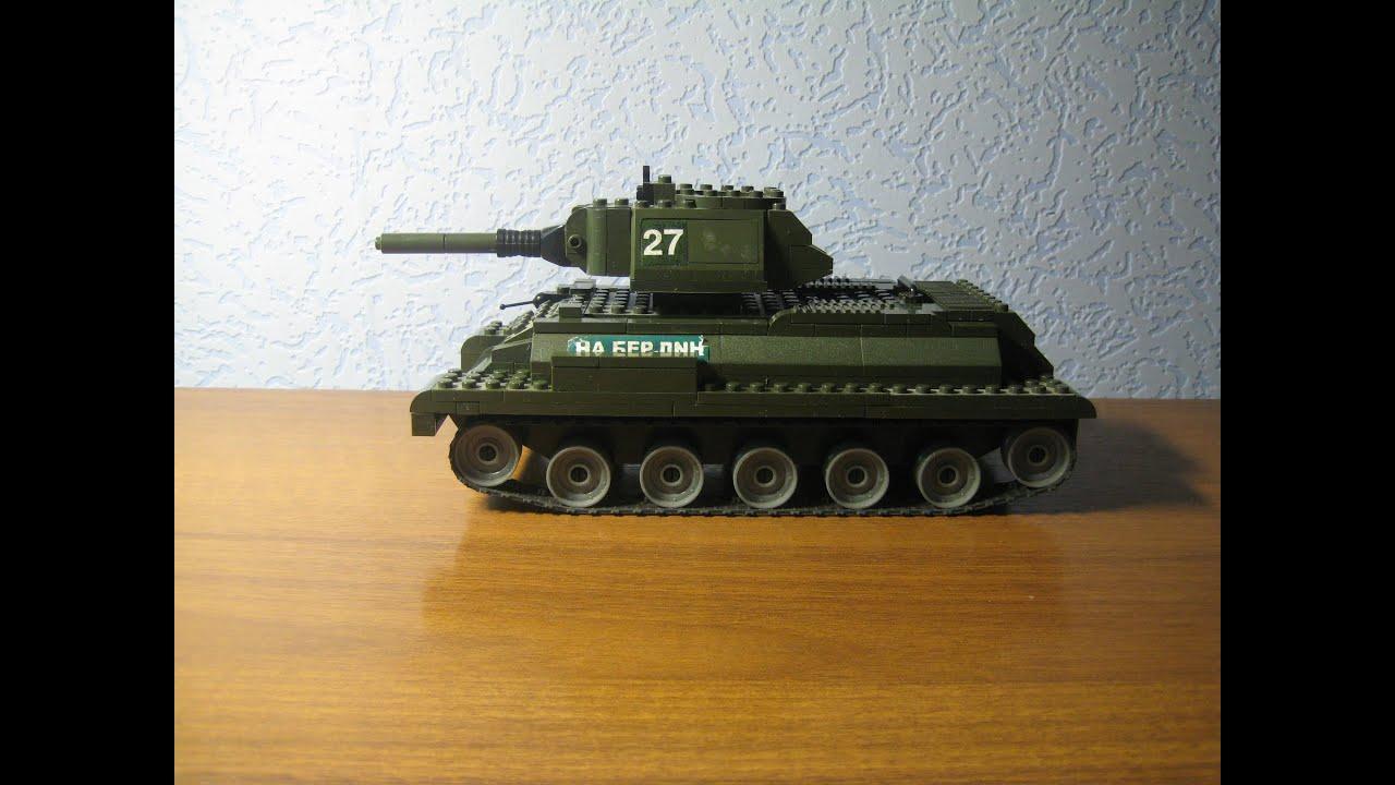 танк Т-34 из лего СБОРКА - YouTube