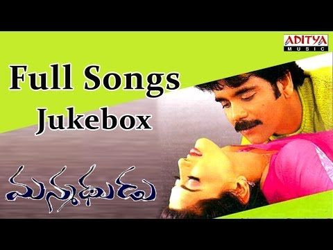 Manmadhudu Telugu Movie || Full Songs Jukebox || Nagarjuna, Sonali Bindre video