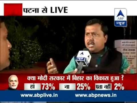 ABP News Opinion Poll: The mood in Bihar