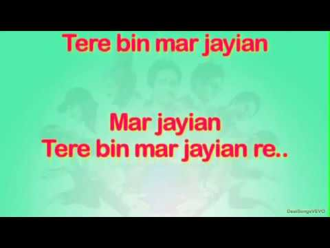 Mar Jayian Lyrics Vicky Donor ft. Vishal & Sunidhi Chauhan