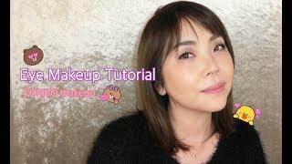 【アラフィフ❣】最近よくする簡単アイメイク☆| Eye Makeup Tutorial | YORIKO makeup