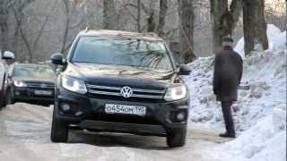 Тест драйв Volkswagen Tiguan