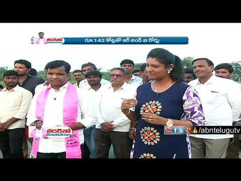 Thungathurthi Ex MLA  Gadari Kishore kumar About Mahakutami | Leadertho Mukha Mukhi |
