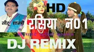 DJ REMIX BHAJAN SITU SHASTRI MAINPURI MAA SHARDE S