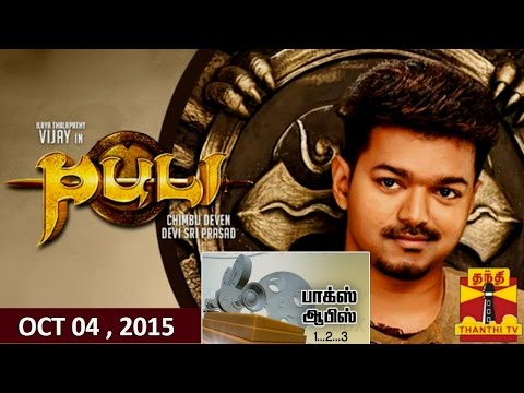 Thanthi TV Box Office : Where does Ilayathalapathy Vijay's Puli Feature in Top 5 ? (04/10/2015)