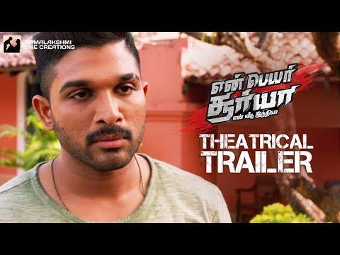 En Peyar Surya En Veedu India Theatrical Trailer | Allu Arjun | Anu Emmanuel | Vakkantham Vamsi