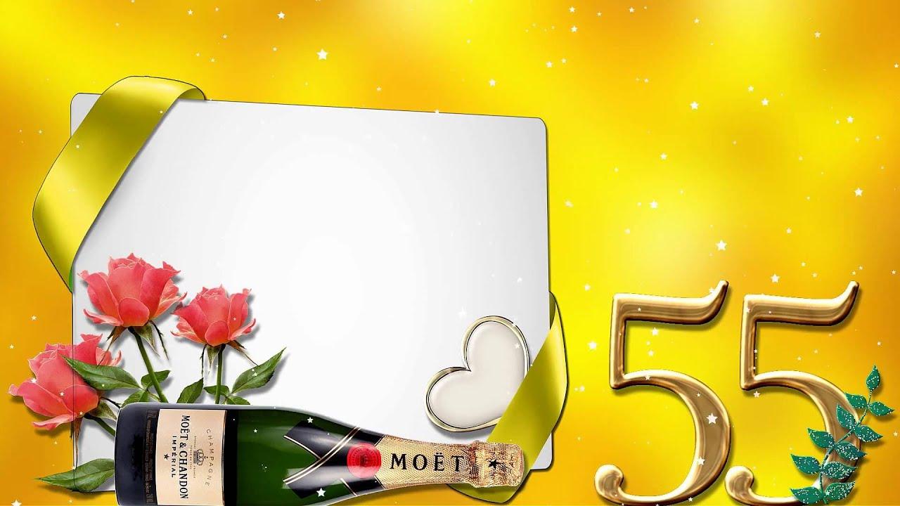 Рамки на поздравление с 55 летием