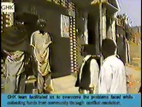 Faisalabad Area Upgrading Project (FAUP) Documentary (1995 - 2002, DFID)