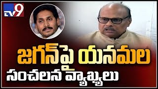 Minister Yanamala Ramakrishnudu Controversial comments on CM KCRandJagan
